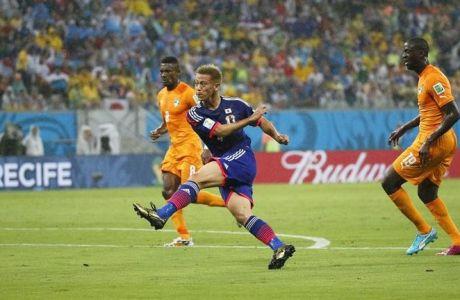 Το γκολ της Ιαπωνίας