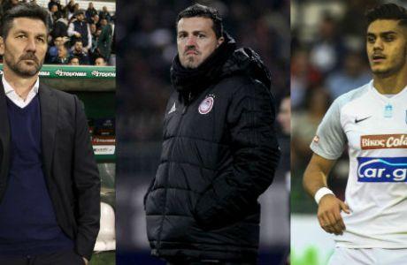 Η... τράμπα Γκαρθία, η κόντρα με την ΑΕΚ για Σέρβο και ο Ουζουνίδης!