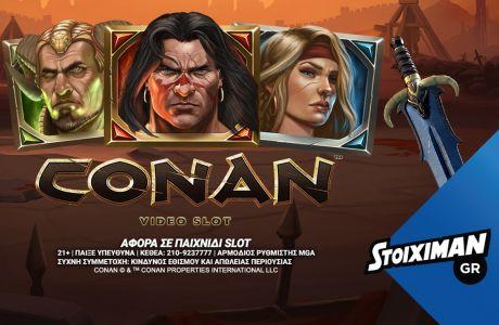 O 'Conan' ήρθε στο Stoiximan.gr με εντυπωσιακή προσφορά*