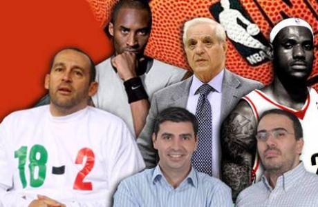 LIVE: Συζήτηση για το μπάσκετ