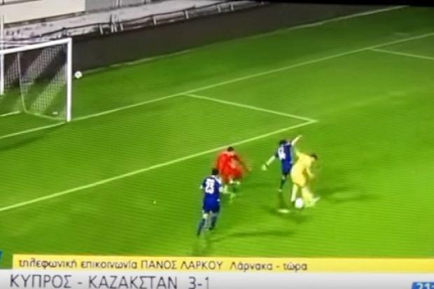 Το απίθανο γκολ που δέχθηκε η Κύπρος (video)