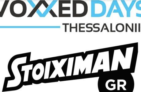 H Stoiximan, Platinum Χορηγός του 2ου Voxxed Days Thessaloniki