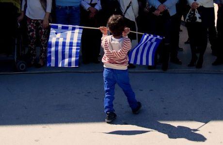 Ένας Τούρκος για την 25η Μαρτίου!