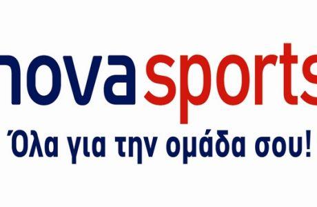 Οι ελληνικές ομάδες παίζουν προκριματικά Ευρωπαϊκών Κυπέλλων στα κανάλια Novasports!