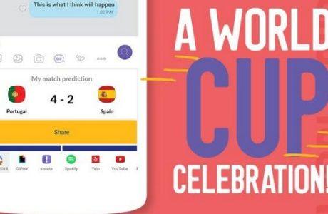 Zήστε τη γιορτή του Παγκοσμίου Κυπέλλου μέσω του Viber!