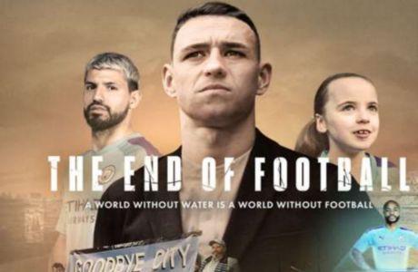 Η Μάντσεστερ Σίτι προειδοποιεί για το τέλος του ποδοσφαίρου το 2045