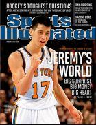 Το NBA έστειλε τον Τζέρεμι Λιν στον κάδο απορριμάτων
