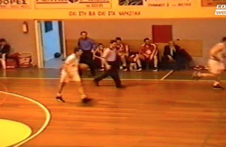 VIDEO ντοκουμέντο: Ο Διαμαντίδης σε ηλικία 16 ετών παίζει μπάσκετ