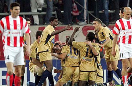 Ολυμπιακός-ΠΑΣ 2-1 παρ.