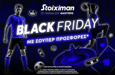 Black Friday με σούπερ προσφορές* στη Stoiximan!