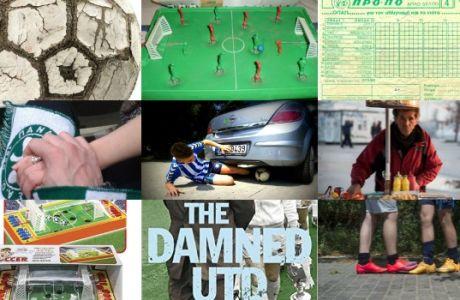 Τα 101 ποδοσφαιρικά πράγματα που πρέπει να έχεις κάνει ως τα 30