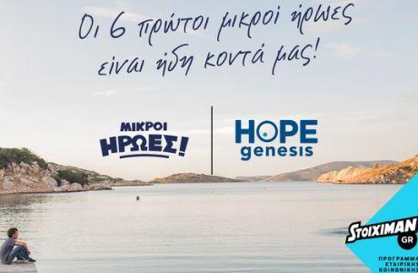 """O πληθυσμός της Ελλάδας συρρικνώνεται με την υπογεννητικότητα να ζητά άμεσα την αντίδρασή μας"""