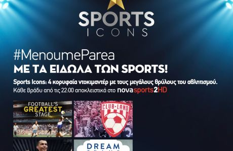 Novasports: O Μάιος με ελληνικά ντέρμπι, Sports Icons και σπέσιαλ αφιερώματα σε EuroLeague & Wimbledon!