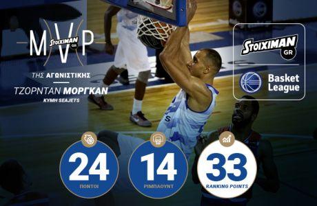 Stoiximan.gr MVP της 5ης αγωνιστικής o Τζόρνταν Μόργκαν