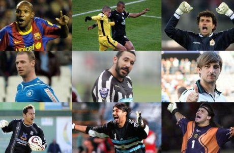 Οι ποδοσφαιριστές-ήρωες που κέρδισαν την μάχη με τον καρκίνο