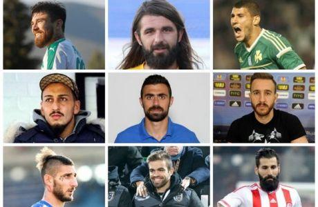 Οι 15 ποδοσφαιριστές που δεν μοιάζουν με ποδοσφαιριστές