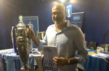 Ο Δημήτρης Παπαδόπουλος στα γραφεία του Ηρακλή, της ομάδας στην οποία αγωνίστηκε για 10 χρόνια, πριν πάρει μεταγραφή στην ΑΕΚ