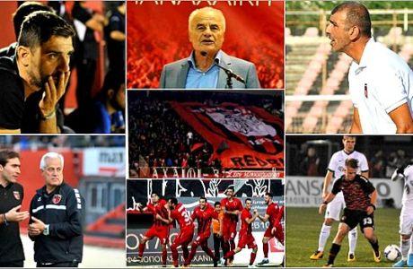 Αφιέρωμα του Contra.gr στην Παναχαϊκή: Ένας άλλος (ποδοσφαιρικός) δρόμος προς την επιτυχία!