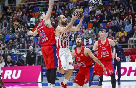 ÅÕÑÙËÉÃÊÁ / ÔÓÓÊÁ ÌÏÓ×ÁÓ - ÏÓÖÐ / EUROLEAGUE / CSKA MOSCOW - OLYMPIAKOS (ÖÙÔÏÃÑÁÖÉÁ: EUROKINISSI)