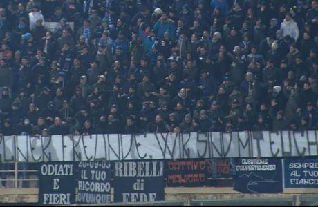 Οι οπαδοί της Νάπολι ύψωσαν πανό για το Βερολίνο