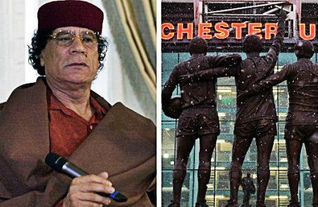 H απίστευτη αποκάλυψη για την παραλίγο αγορά της ManUtd από τον δικτάτορα Καντάφι!