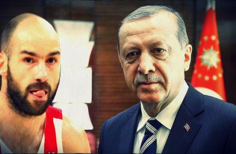 Λέτε ο Σπανούλης να το σηκώσει μπροστά στον Ερντογάν;