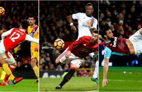 Ποιο ήταν το καλύτερο γκολ: Ζιρού, Μιχιταριάν ή Κάρολ;