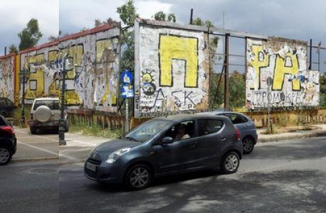 panorama_twra.jpg