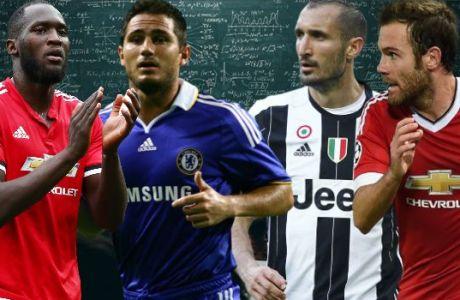 Αυτοί είναι οι πιο έξυπνοι ποδοσφαιριστές του κόσμου!
