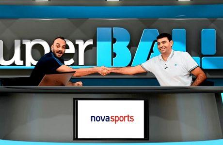 Η 19η εκπομπή Super BALL