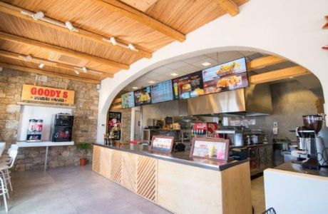 Νέο κατάστημα Goody's Burger House στη Μύκονο!