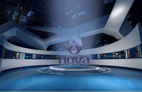 Τα ντέρμπι Μίλαν – Ρόμα και Λιόν – Μονακό θα κριθούν ασφαλώς στα Novasports!