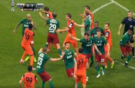 Επεισόδια και τέσσερις αποβολές στον τελικό κυπέλλου Ρωσίας