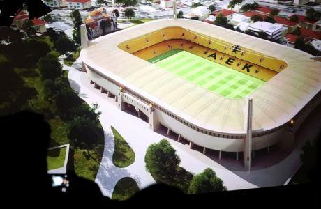 Aναμένεται επίσημη τοποθέτηση του ΣΥΡΙΖΑ για το γήπεδο της ΑΕΚ