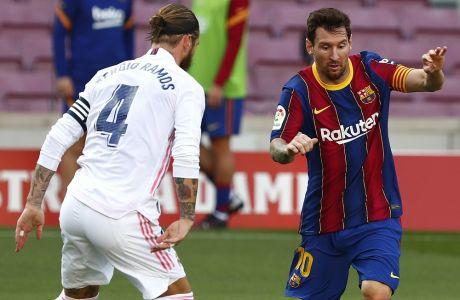 Ο Λιονέλ Μέσι, ο Σέρχιο Ράμος ή ο Λουίς Σουάρες θα σηκώσει την κούπα του πρωταθλητή Ισπανίας. Μόνο για έναν υπάρχει χώρος στην κορυφή της Primera Division