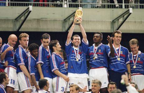 Γαλλία - 1998