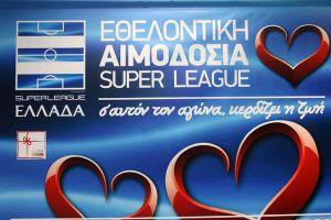 Fair Play, αιμοδοσία και σεμινάρια ακαδημιών από τη Super League