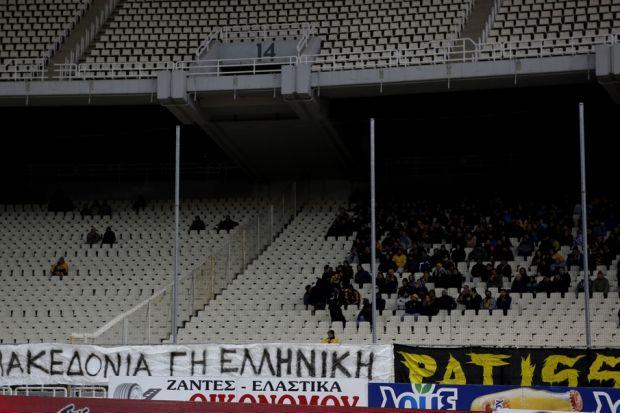 Το γκολ του Λάζαρου είχε και... Μακεδονικό