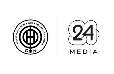 Στρατηγική συνεργασία ΠΑΕ ΟΦΗ 1925 και 24 MEDIA Productions