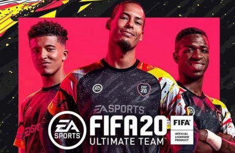 Αυτοί είναι οι 100 καλύτεροι παίκτες του FIFA 20