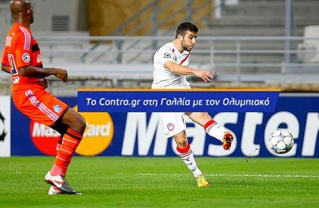 Μαρσέιγ-Ολυμπιακός 0-1