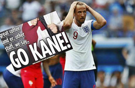 Διπλωματικό επεισόδιο Αγγλίας - Κολομβίας για το... Go Kane!