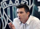 Γιατί ο ΠΑΟΚ είναι ο ΣΥΡΙΖΑ της Super League
