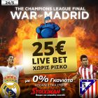 Εσύ που ποντάρεις στον τελικό του Champions League;
