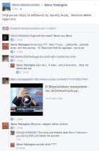 """Γιατζόγλου: """"Πατριώτης ο Μιχαλολιάκος, ξυπνήστε"""""""