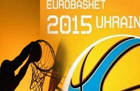 Ισπανία και Τουρκία για το Ευρωμπάσκετ 2015