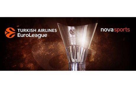 Η πρώτη «διαβολοβδομάδα» στην EuroLeague και η «μάχη» του Προμηθέα παίζουν στη θύρα σου! Ασφαλώς στα Novasports!