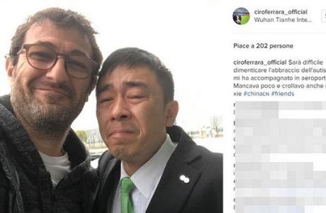 Η συγκινητική selfie του Φεράρα πριν αφήσει την Κίνα