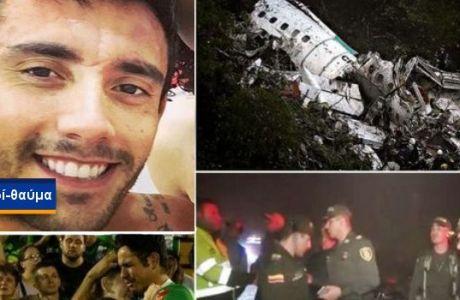 Ο 10χρονος Κολομβιανός που βρήκε το σημείο της συντριβής και έσωσε έξι ζωές!