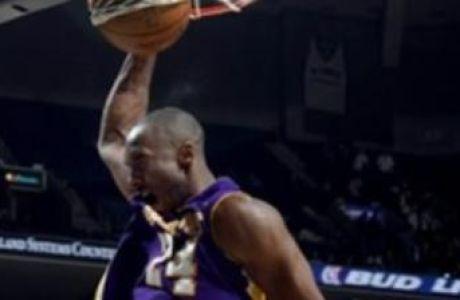 Φύλακας-άγγελος των Lakers ο Bryant
